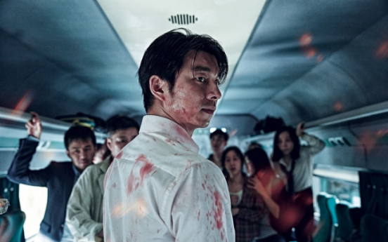'Train to Busan' to open in Japan