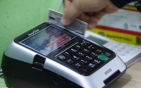 Korea to cut credit-card processing fees for small merchants