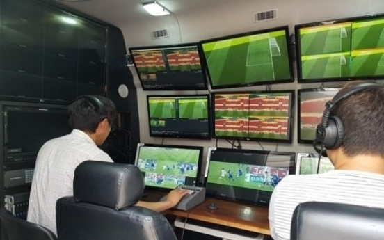 Pro football's video review system being considered for 2nd division next season: official