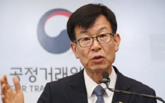 Korea to remove regulations in service sector