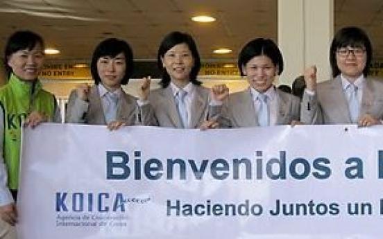 Korea completes $4.7m ODA project for El Salvador