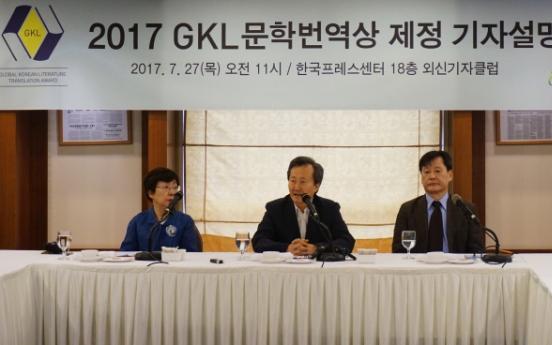 New literature translation award to match global sensibilities