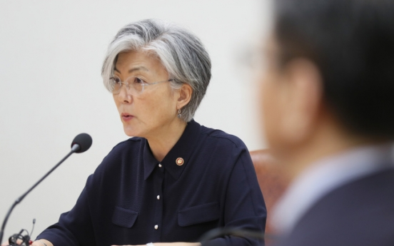 Foreign minister calls for swift adoption of strong UNSC resolution against N. Korea