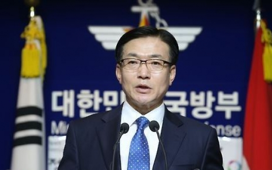 Korea unveils new powerful ballistic missile