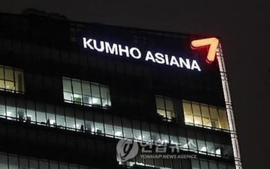 Creditors of Kumho Tire OK Kumho Asiana's proposal in brand dispute