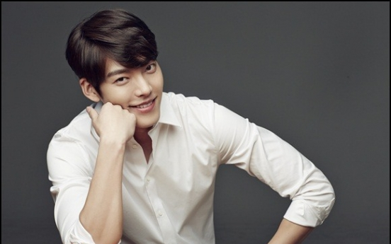 Kim Woo-bin completes first round of chemotherapy: Sidus HQ