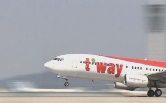 T'way partners with Sky Angkor Airlines to develop routes
