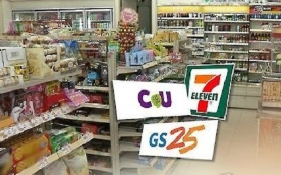 Korean convenience store chain taps Vietnam