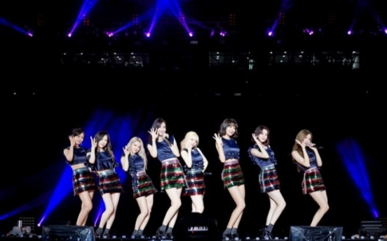 Girls' Generation to showcase new album at fan meeting next week