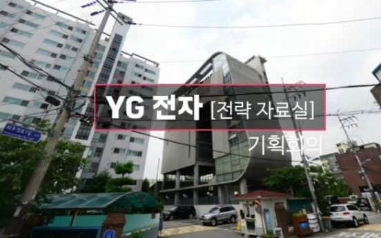 Star-studded YG will produce reality TV show