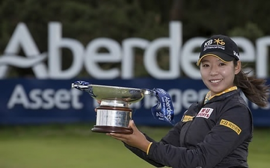 Latest LPGA winner soars in world rankings