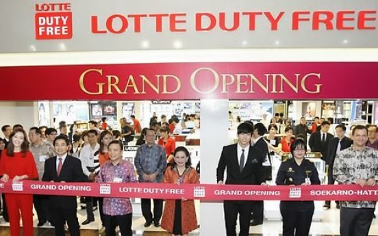 Lotte Duty Free withdraws from Jakarta airport
