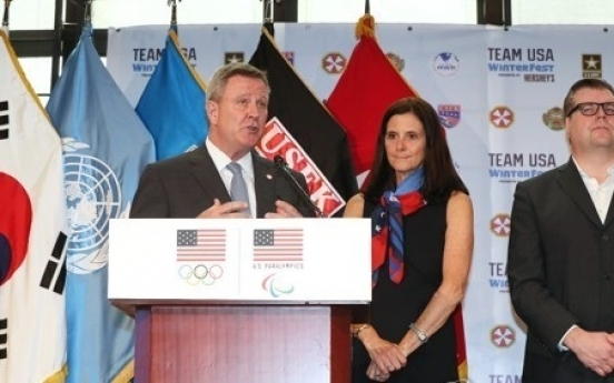 USFK to be part of PyeongChang Games via gala