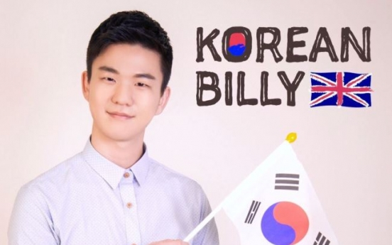 [Video] From Busan to Britain and back: meet Korean Billy, the internet sensation of 2017