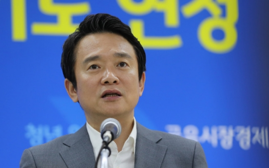 Gyeonggi tops in administrative services