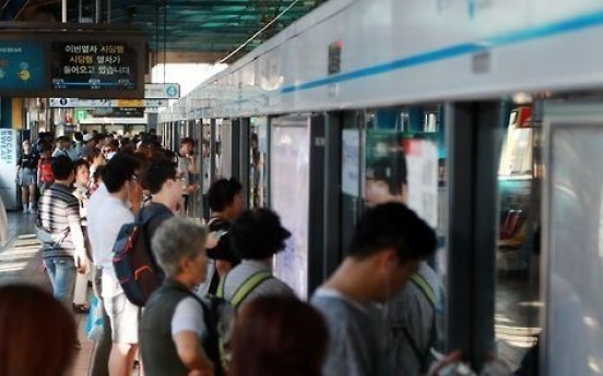 Riding subway tops list of things-to-do in Seoul