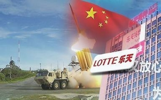 Lotte units suffer earnings setbacks on THAAD fallout