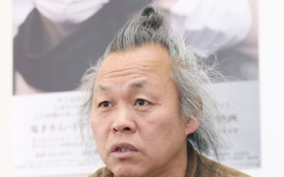 Kim Ki-duk sued for assault, coercion on 2013 movie set