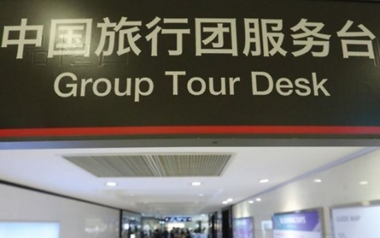 Gap in inbound, outbound travel grows from drop of Chinese visitors