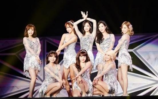 Girls' Generation, Yuhki Kuramoto to grace DMZ concert