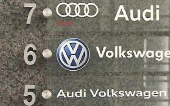 Audi Volkswagen steps up efforts to resume sales in Korea