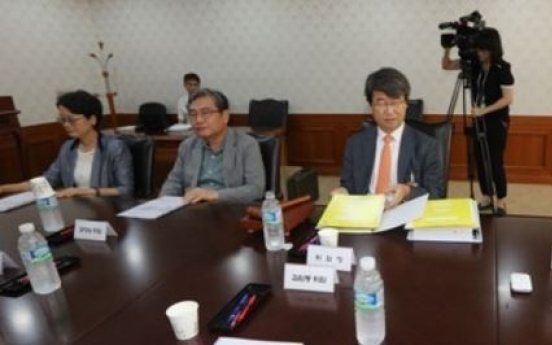 Commission on nuclear reactors to play role of advisory organ, not decision maker
