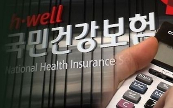 National health insurance rate expected to go up next year
