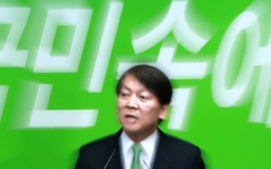 People's Party leader calls for calm amid deepening feud over Ahn's leadership bid