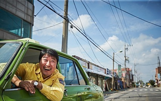 Song Kang-ho of 'Taxi Driver' wins best actor award at Fantasia Film Fest