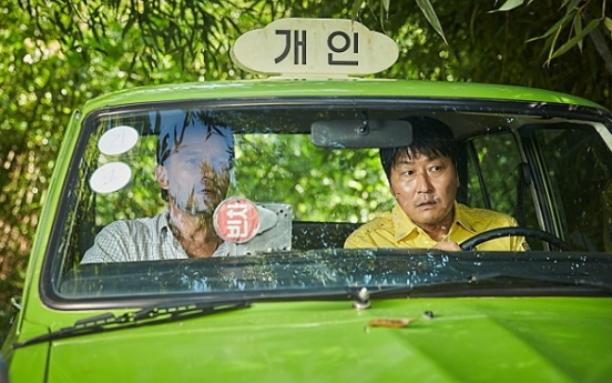 'A Taxi Driver' audience tops 3 mln by 4th day