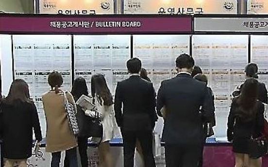 Korea's jobless rate likely at 3.8% in July