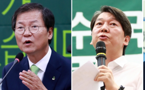 People's Party hopefuls kick off race with war of words