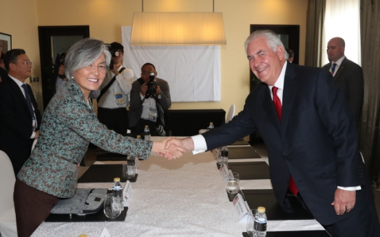 Allies vow tighter NK sanctions enforcement, further pressure