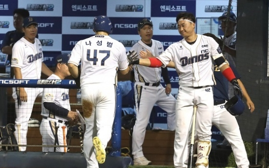 NC Dinos turn game-ending triple play, fifth in KBO history