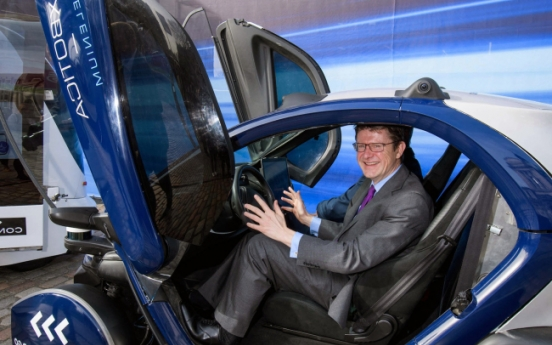 UK launches ambitious vehicle battery investment