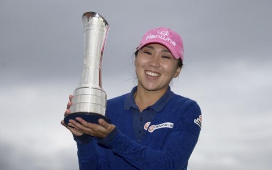 [Newsmaker] Korean Kim In-kyung wins Ricoh Women's British Open