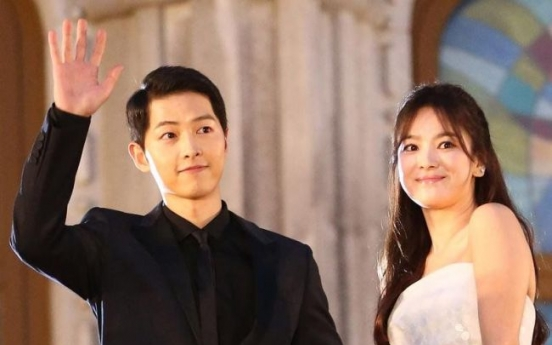 'Descendants of the Sun' stars to wed at The Shilla