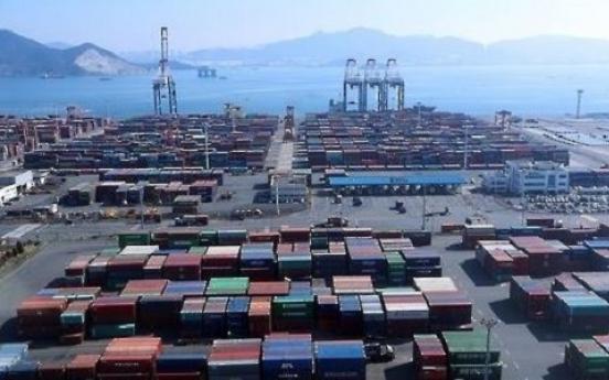 Korea's domestic supply gains in Q2
