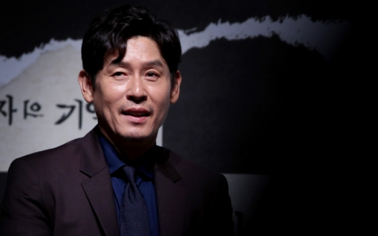'Memoir of a Murderer' features a twitching, emaciated Sol Kyung-gu
