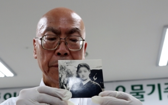 Japanese donates photo of wartime sex slave to South Korean museum