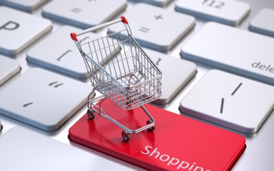 Complaints over overseas online purchases surge in H1