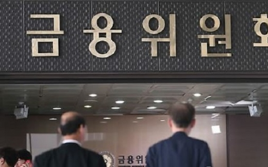 Korea to require insurers to raise capital reserves from December