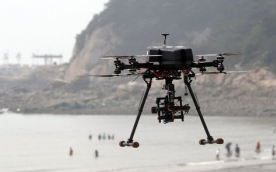 'Drone voyeur' arrested for filming naked bathers in Jeju