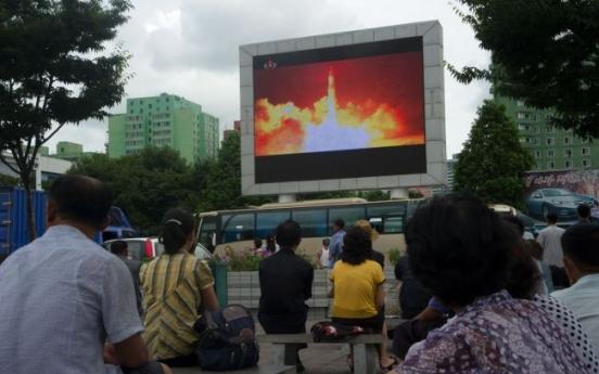 Trump, North Korea trade escalating threats of fire
