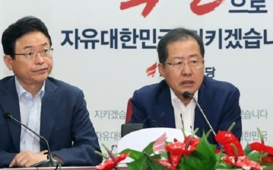 Main opposition denounces Moon's NK policy amid rising tensions