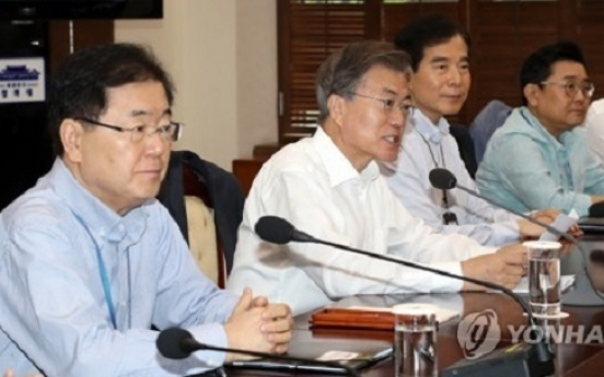 Moon reiterates need for health care reform, dismisses financial concerns