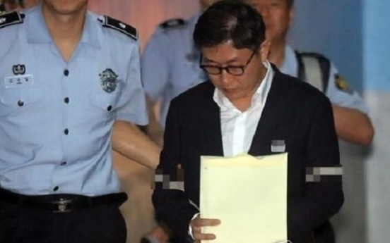 High court frees former prosecutor indicted for bribery