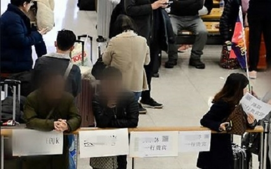 Jeju sees 1st drop in retail sales in Q2 on THAAD fallout