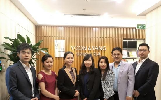 Yoon & Yang LLC opens second Vietnam office in Hanoi
