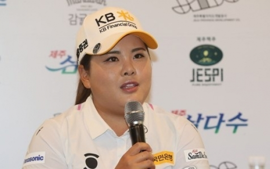 LPGA star Park In-bee seeking to push herself for 1st win at home
